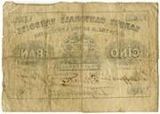 5 Francs (Banque Cantonale Vaudoise) – reverse