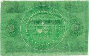 50 Francs (Crédit Agricole et Industriel de la Broye) – reverse