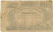 10 Francs (Crédit Agricole et Industriel de la Broye) – reverse