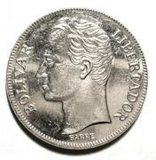 5 Bolívares -  reverse