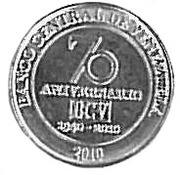 50 Céntimos (Central Bank) – obverse