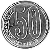 50 Céntimos (Central Bank) – reverse
