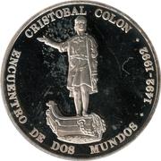 1100 Bolívares (Cristobal Colón) – reverse