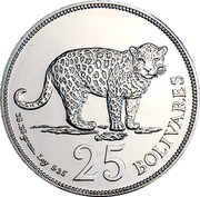 25 Bolívares (Jaguar) – reverse