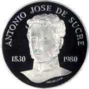 75 Bolívares (Antonio José de Sucre) – reverse