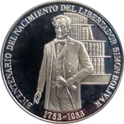 100 Bolívares (Bicentenary of Simon Bolivar's Birth) – reverse