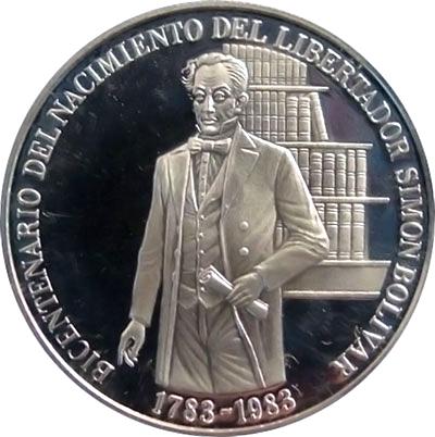 100 Bolívares Bicentenary Of Simon Bolivar S Birth