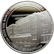 50 Bolívares (Central Bank) – reverse