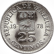 25 Céntimos – obverse
