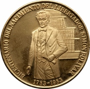 3000 Bolívares (Simon Bolivar) – reverse