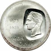 10 Bolívares (Bolivar coins) – reverse