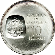10 Bolívares (Bolivar coins) – obverse