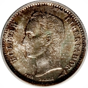 ¼ Bolívar – reverse