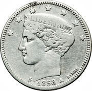 2 Reales – obverse