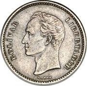 ⅕ Bolívar – reverse