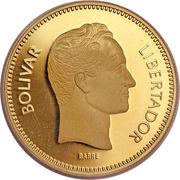 10 000 Bolívares – reverse