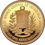 10 000 Bolívares – obverse