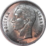 ½ Bolívar – reverse