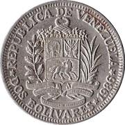 2 Bolívares -  obverse