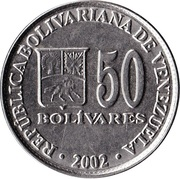 50 Bolívares -  obverse