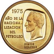 500 Bolívares (Oil industry) – reverse
