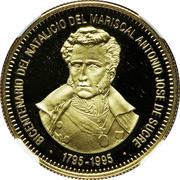 5000 Bolívares (Antonio Jose de Sucre) – reverse