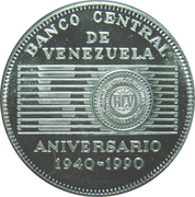 50 Bolivares (Central Bank) – obverse