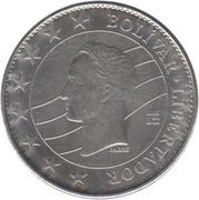 100 Bolívares – obverse