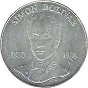 100 Bolívares (Simón Bolivar's Death) – reverse