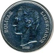 2 Bolívares – reverse