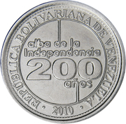 25 Céntimos (Declaration of Independence) – obverse