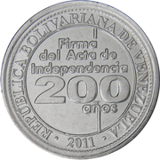 25 Céntimos (Signing of Independence) – obverse