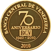 50 Bolívares (Central Bank) – obverse