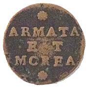 2 Soldi (Armata & Morea) – reverse