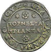 30 Tornesi - Giovanni Corner I – reverse