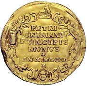 1 Osella - Pietro Grimani – reverse