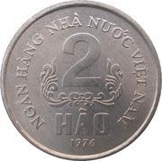 2 Hao – reverse
