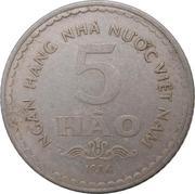 5 Hao – reverse