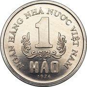1 Hao – reverse