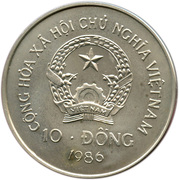 10 Đồng (Water Buffalo) – obverse