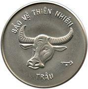 10 Đồng (Water Buffalo) – reverse