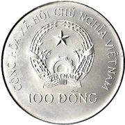 100 Đồng (Dragon Boat) – obverse