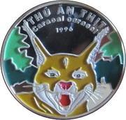 100 Đồng (Caracal) – reverse