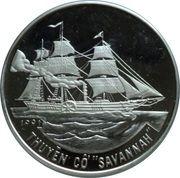 100 Đồng (Savannah) – reverse
