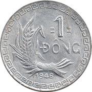 1 Đồng (Rebel Communist State) – reverse