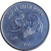10 Đồng (Elephant) – reverse