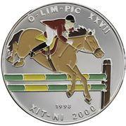 100 Đồng (Summer Olympics Sydney 2000) – obverse