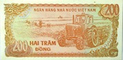 200 Đồng – reverse