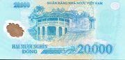 20 000 Đồng – reverse
