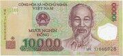 10 000 Đồng – obverse